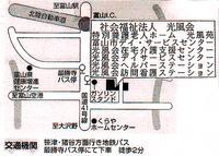 光風苑アクセスマップ
