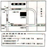 三寿苑アクセスマップ