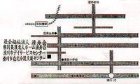 清寿荘アクセスマップ