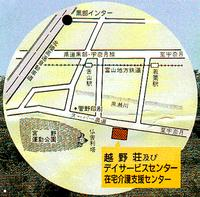 越野荘アクセスマップ